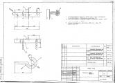 Траверса ТМ-85А (20.0027 15.02)