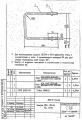 Хомут Х-51 (Л56-97 01.03)