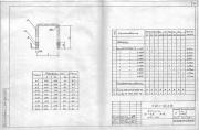 Хомут Х-23 (3.407.1-143.8.68)