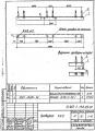 Траверса ТН-5 (3.407.1-136.09.01)