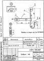 Траверса ТН-3 (3.407.1-136.01.05)