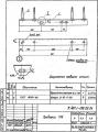 Траверса ТН-4 (3.407.1-136.08.01)