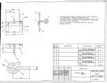 Траверса ТМ-83А (20.0027 01.02)
