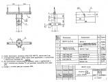 Оголовок ОГ-59 (Л56-97 10.01)