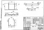 Хомут Х-21 (3.407.1-136.25.23)