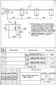 Заземляющий проводник ЗП-67 (Л57-97.06.04)