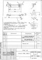 Траверса ТМ-80Б (20.0027 11.03)