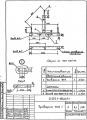 Траверса ТН-8 (3.407.1-136.3-27)