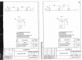Заземляющий проводник ЗП-6 (2 м) (20.0096-21)
