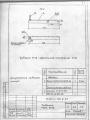 Траверса ТН-13 (3.407.1-143.8-53)