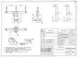 Оголовок ОГ-60 (20.0027 11.01)