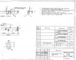 Траверса ТМ-83 (20.0027 19.01)