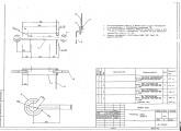 Траверса ТМ-83В (20.0027 05.01)