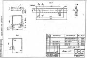 Хомут Х-17 (3.407.1-136.24.03)