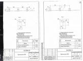 Заземляющий проводник ЗП-6 (0,7 м) (20.0096-21)