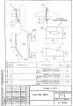 Хомут Х-53 (11.04.63-1.05.70)