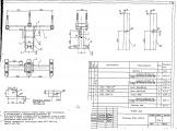 Оголовок ОГ-61 (20.0027 12.01)