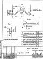Траверса ТН-7 (3.407.1-136.3-26)